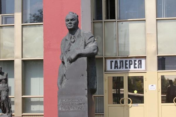 Памятник Н.В. Томскому