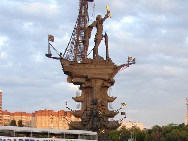 Памятник «В ознаменование 300-летия российского флота»