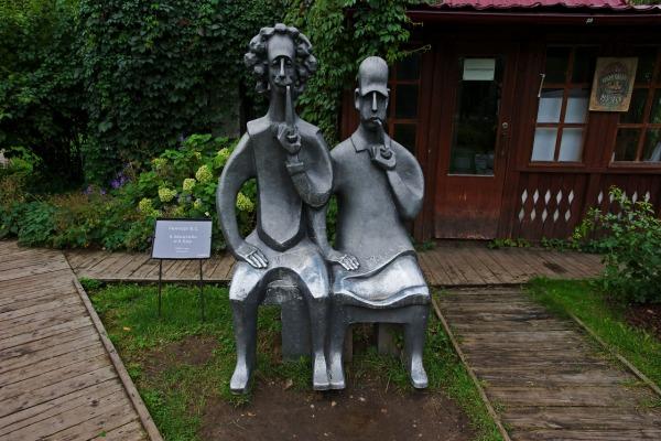 Памятник Альберту Эйнштейну и Нильсу Бору