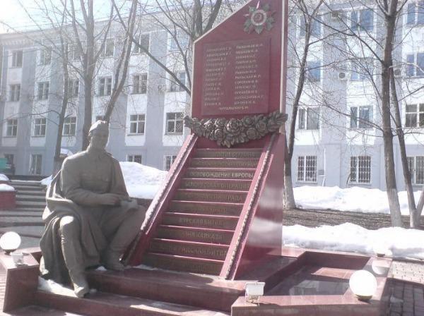 Мемориальный комплекс «Мы наследники Великой победы»