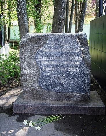 Капсула времени в поселке Тучково