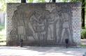 Памятник воинам-работникам Московского локомотиворемонтного завода