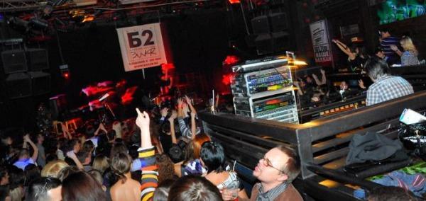 Музыкальный клуб «Б2»