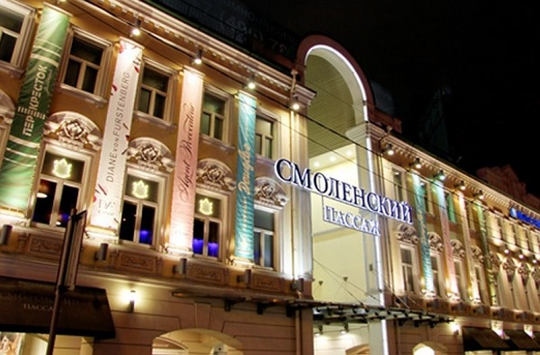 Торгово-деловой комплекс «Смоленский Пассаж»