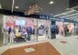 Торговый центр «Семеновский»