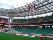 Стадион «Локомотив»