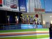 Ледовый дворец «Арена Мытищи»