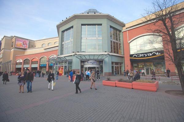 Торговый центр «Атриум»
