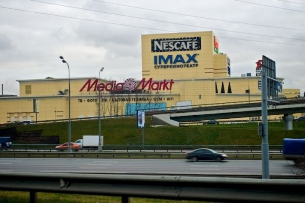 Киноцентр «Nescafe IMAX»