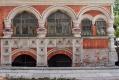 Палаты Аверкия Кириллова