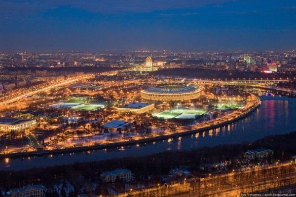Спортивно-развлекательный парк «Лужники»