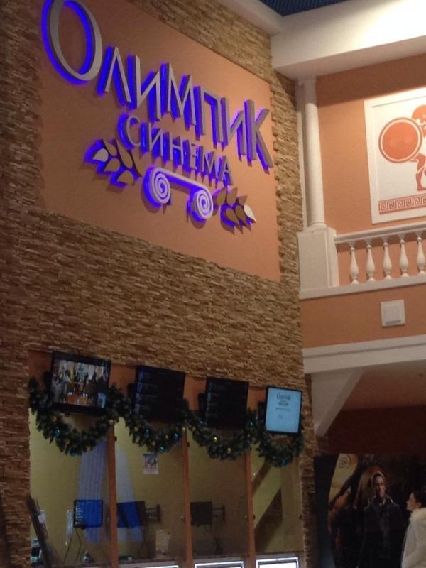 Кинотеатр «Олимпик Синема» в ТРК СпортЕХ