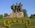 Мемориал «Защитникам земли Российской»