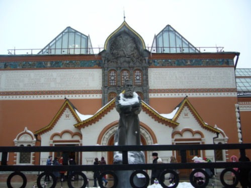 Памятник П.М.Третьякову