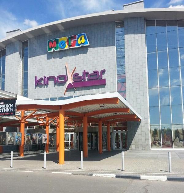 Кинотеатр «Киностар Делюкс» в ТЦ «Мега Теплый Стан»