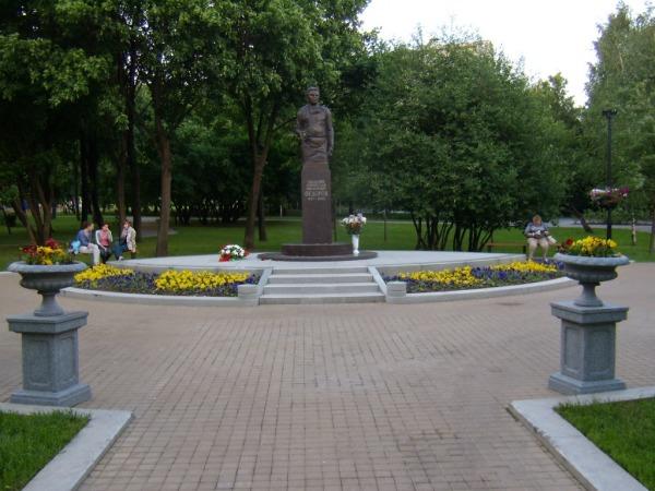 Парк им. Святослава Федорова