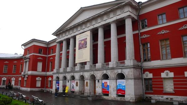 Центральный музей современной истории России