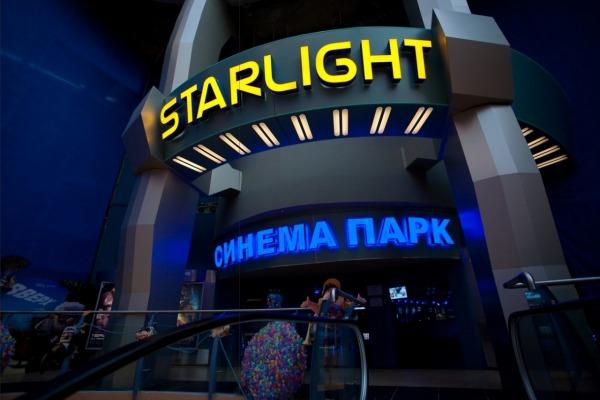 Кинотеатр «Синема Парк» Starlight