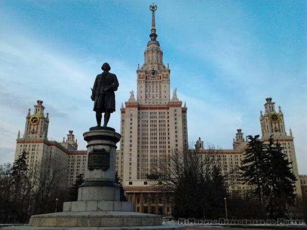 Памятник великому ученому России М.В.Ломоносову