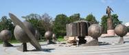 Скульптурная композиция «Солнечная система»