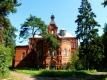 Парк-усадьба «Покровское-Стрешнево»
