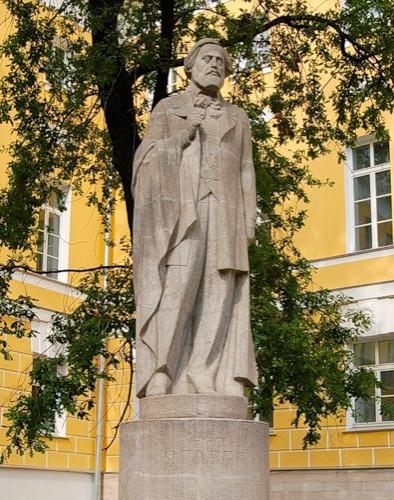 Памятник Н.П. Огарёву