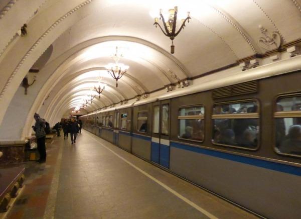 Станция метро «Арбатская, Арбатско-Покровская линия»