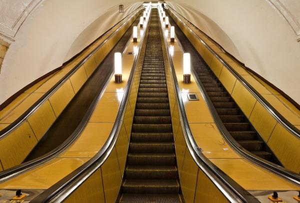 Станция метро «Чистые Пруды»
