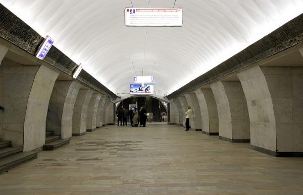Станция метро «Тургеневская»