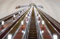 Станция метро «Комсомольская, Кольцевая линия»