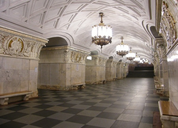 Станция метро «Проспект Мира, Кольцевая линия»