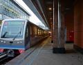 Станция метро «Кунцевская, Арбатско-Покровская линия»