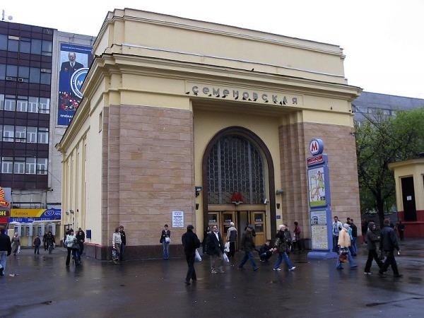 Станция метро «Семёновская»