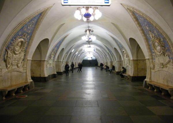 Станция метро «Таганская, Кольцевая линия»