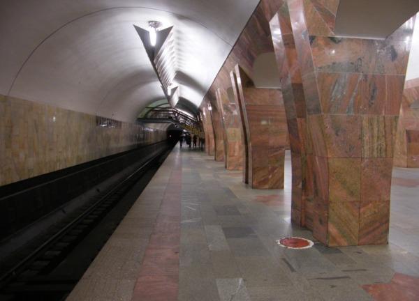 Станция метро «Марксистская»