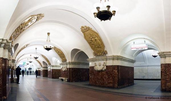 Станция метро «Краснопресненская»