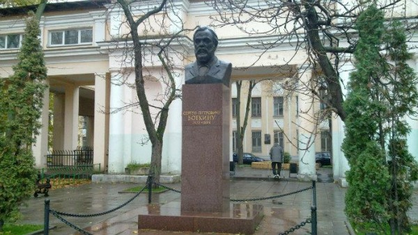 Памятник С. П. Боткину