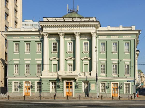 Дом Союзов (Благородное собрание)