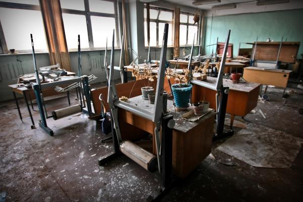 Заброшенное конструкторское бюро