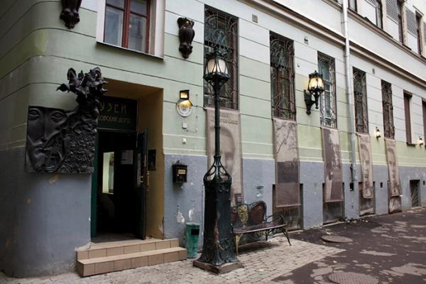 Музей-квартира М. Булгакова