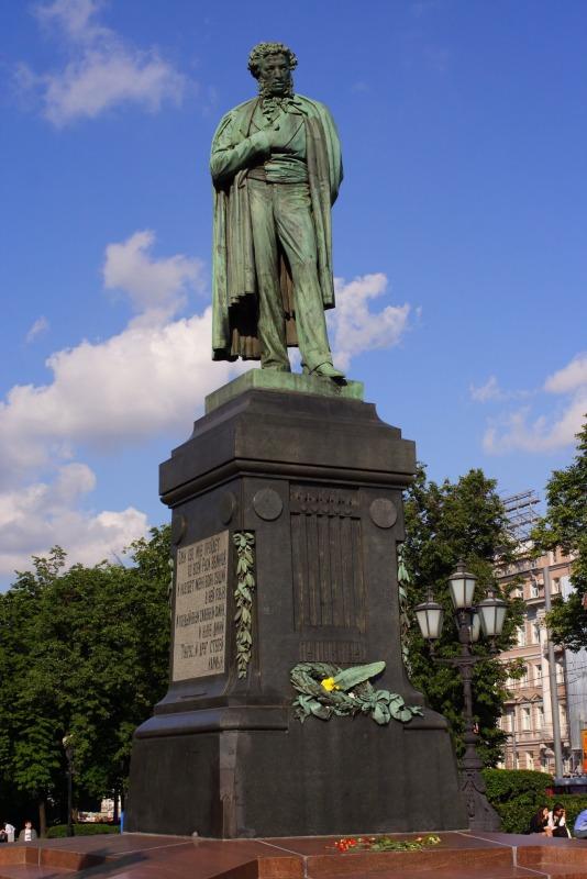 Памятник А.С. Пушкину на Тверской
