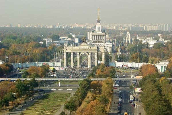 Парк ВВЦ (ВДНХ)