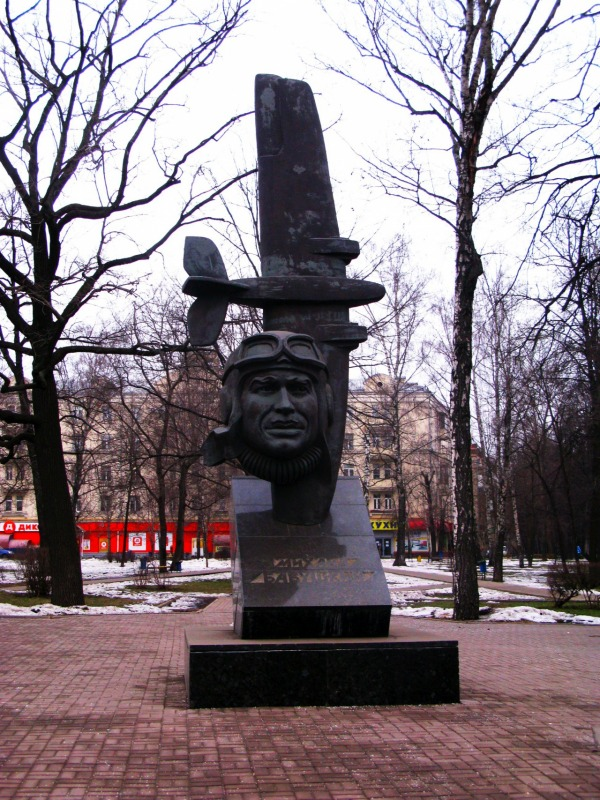 Памятник Михаилу Сергеевичу Бабушкину