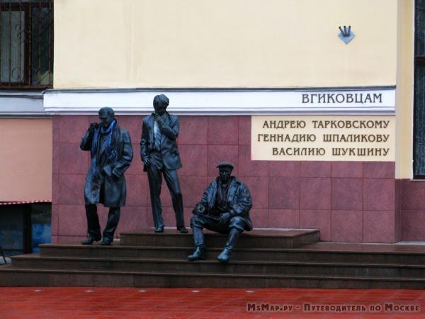 Памятник Андрею Тарковскому, Василию Шукшину и Геннадию Шпаликову