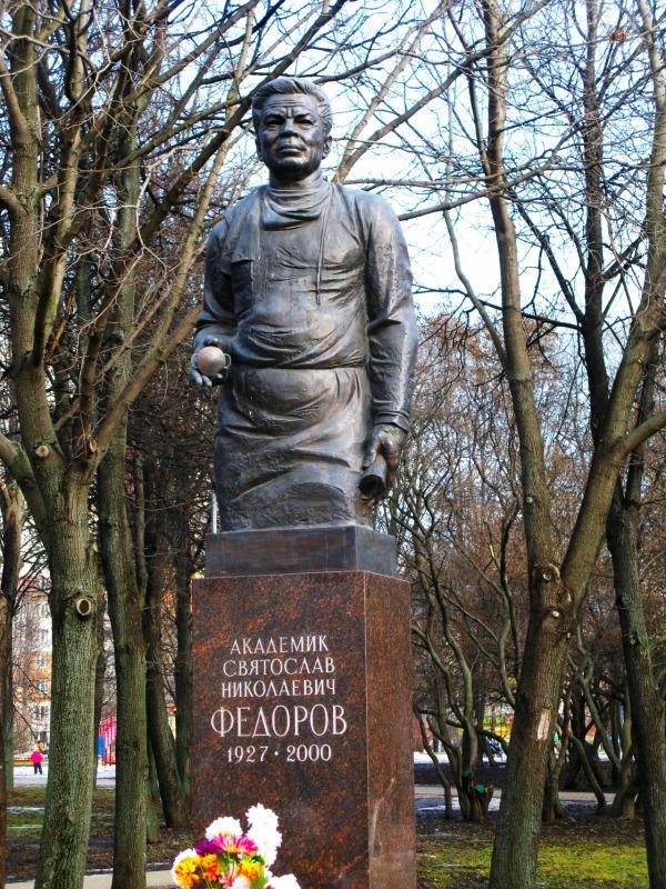 Памятник офтальмологу Святославу Николаевичу Федорову