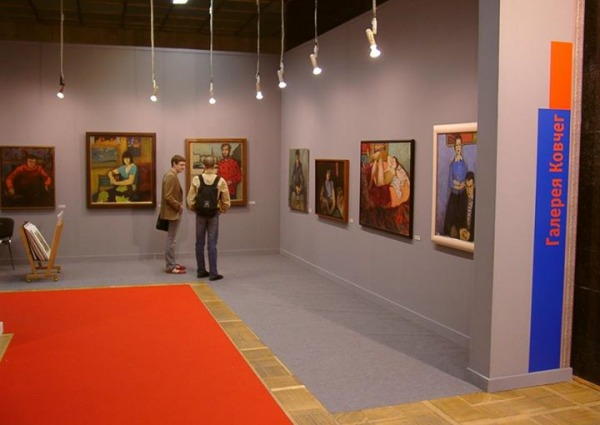 Выставочный зал «Ковчег»