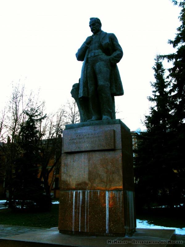Памятник Дмитрию Николаевичу Прянишникову