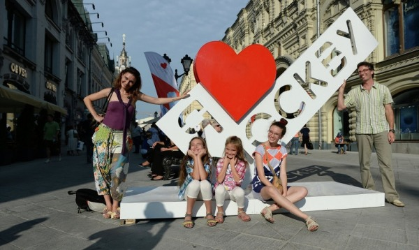 Логотип «Я люблю Москву» на Красной площади