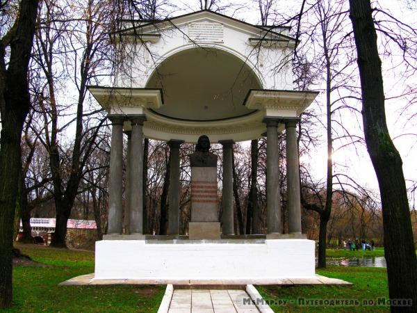 Беседка-ротонда – памятник места отдохновения императора Петра Великого