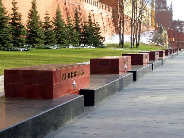 Аллея Городов-героев и городов воинской славы